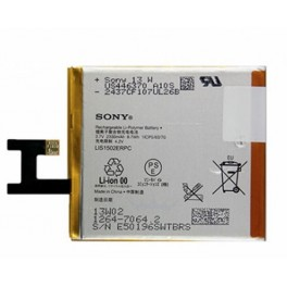 Sony Xperia Z Battery