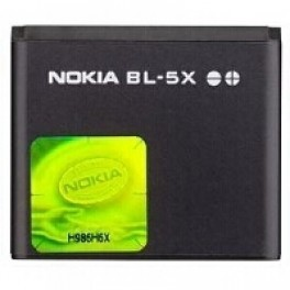 Nokia BL-5X / BL5X Battery