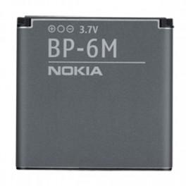 Nokia BP-6M / BP6M Battery