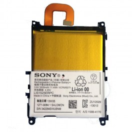 Sony Xperia Z1 Battery
