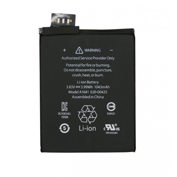 Ipod Touch 6th Generation Battery Gsmsolutions Ie Online