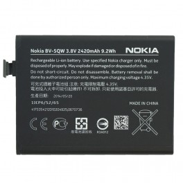 Nokia BV-5QW / BV5QW Battery