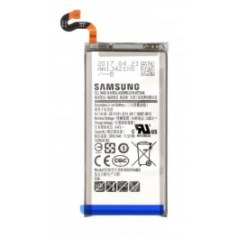 Samsung Galaxy S8 Battery