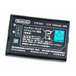 Nintendo 3DS XL replacement Battery
