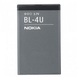 Nokia BL-4U / BL4U Battery