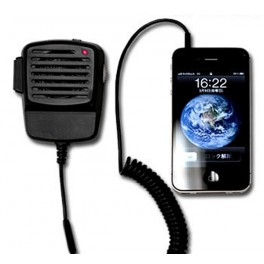 CB Radio for Mobile Phones & iPhone