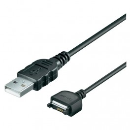 Nokia CA-53 / CA53 USB Cable